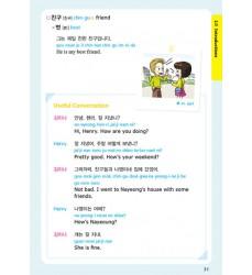 useful-conversation-in-korean-language-books-Dosoguan