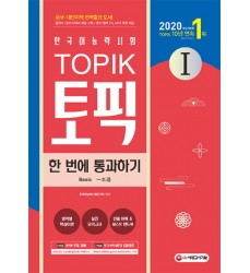 with-booklet-and-cd-preparation-book-for-topik-1-korean-exam