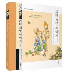 Peter-coniglio-in-coreano-volume-3-libro-edizione-coreana-e-inglese-vendita-online-Dosoguan
