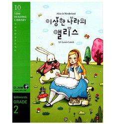 Alice-in-Wonderland-이상한-나라의-앨리스-book-english-and-korean-translation-and-notes-purchase-online