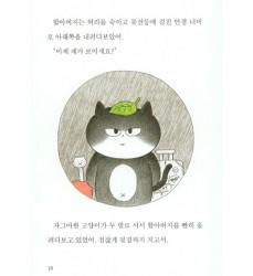 korean-reading-intermediate-level-books-korean-language-practice-study-korean-buy-online