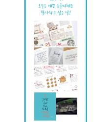 korean-writing-hand-lettered-cute-styles-how-to-make-buy-online