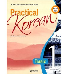 practical-korean-1-book-purchase-dosoguan-shipment-from-Italy-Dosoguanbookstore