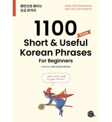 TTMIK-book-1100-short-and-useful-korean-phrases-for-beginnners