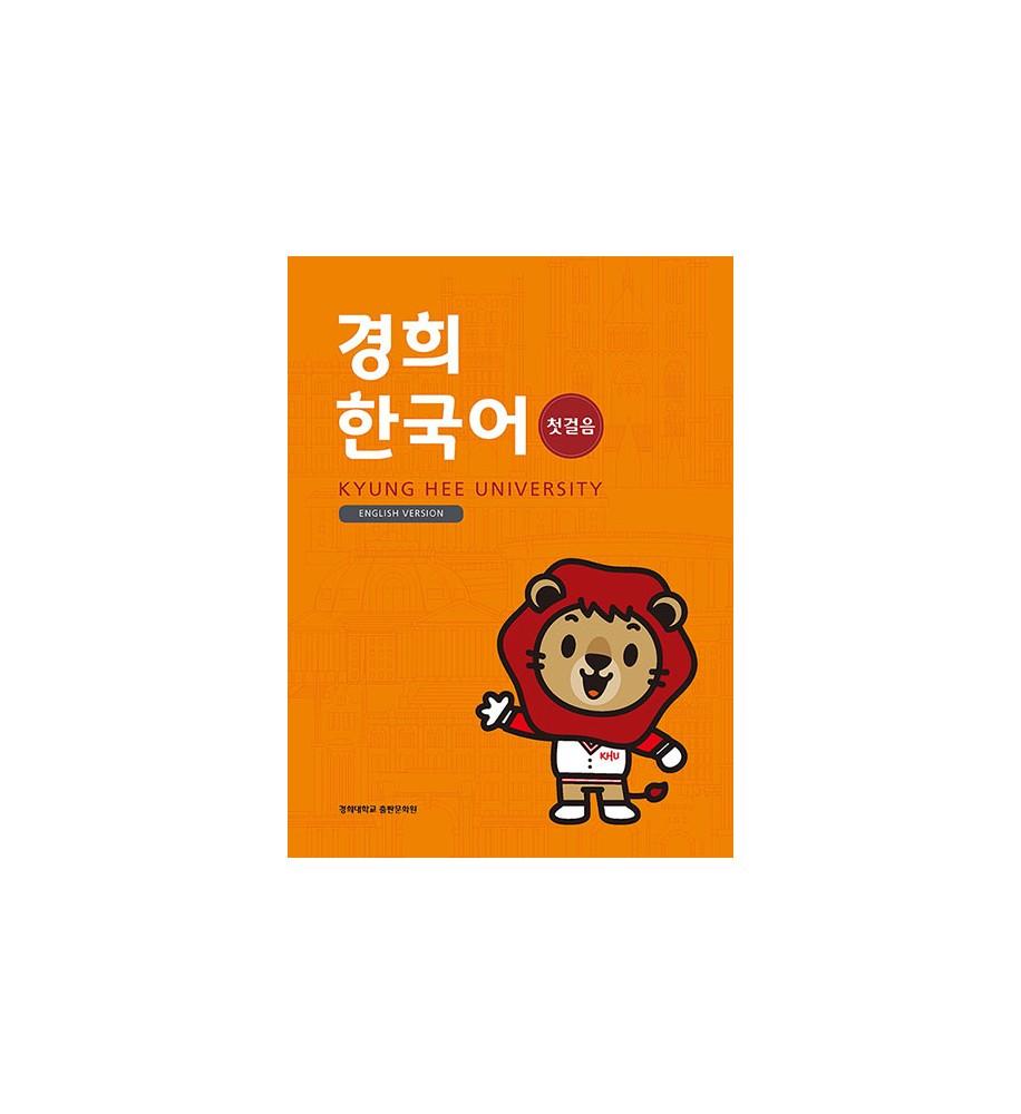first-step-korean-vowels-consonants-khupress-korean-university-kyung-hee-learn-hangul-textbook