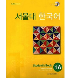 Seoul-university-Korean_Language_student-s-book-1A-basic-level-for-beginners