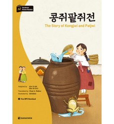 The-Story-of-Kongjwi-and-Patjwi-korean-graded-reading-for-a2-level-for-beginner-student-buy-from-Italy-dosoguan