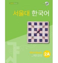 Seoul-National-University-Korean-2a-workbook-dosoguanbookstore