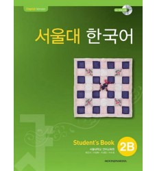 Seoul-National-University-Korean-2b-student-s-book-dosoguanbookstore