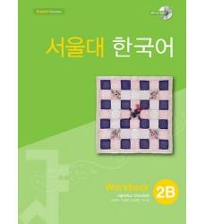 Seoul-National-University-Korean-2b-workbook-dosoguanbookstore