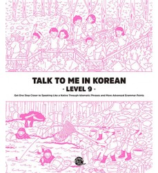 from-Italy-talk-to-me-in-korean-level-9-textbook