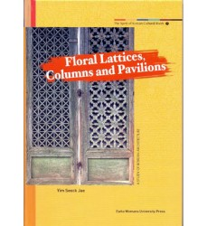 Floral Lattices-Columns-and-Pavilions-purchase-ewha-press-book