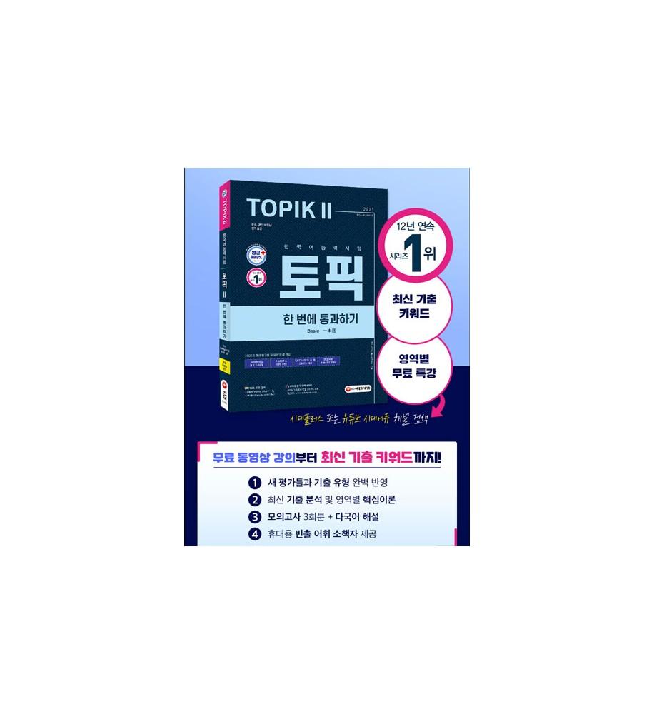 topik-2-textbook-purchase-study-korean-dosoguan-9791125483113