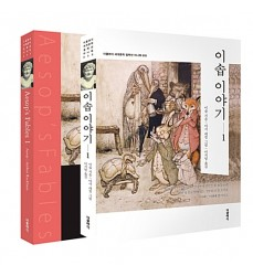 aesop-s-fables-2-books-in-korean-and-english-translation-study-korean-buy-book-set-from-Italy-shipped-dosoguan
