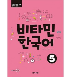 for-topik-preparation-book-vitamin-korean-5