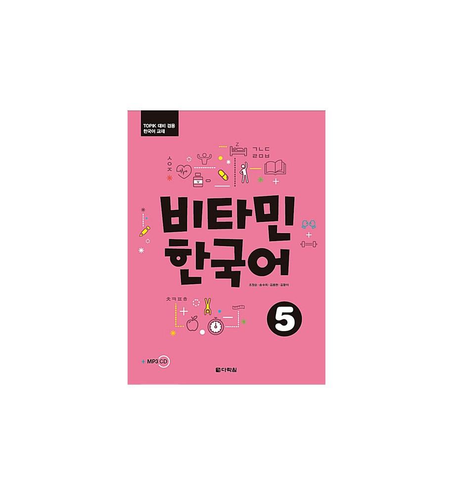 for-topik-preparation-book-vitamin-korean-5