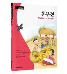 the-story-of-heungbu-learn-korean-with-english-translation-book-buy-from-Europe