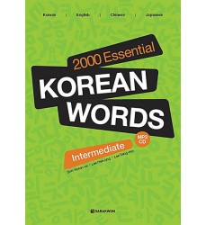2000-essential-korean-words-intermediate-darakwon