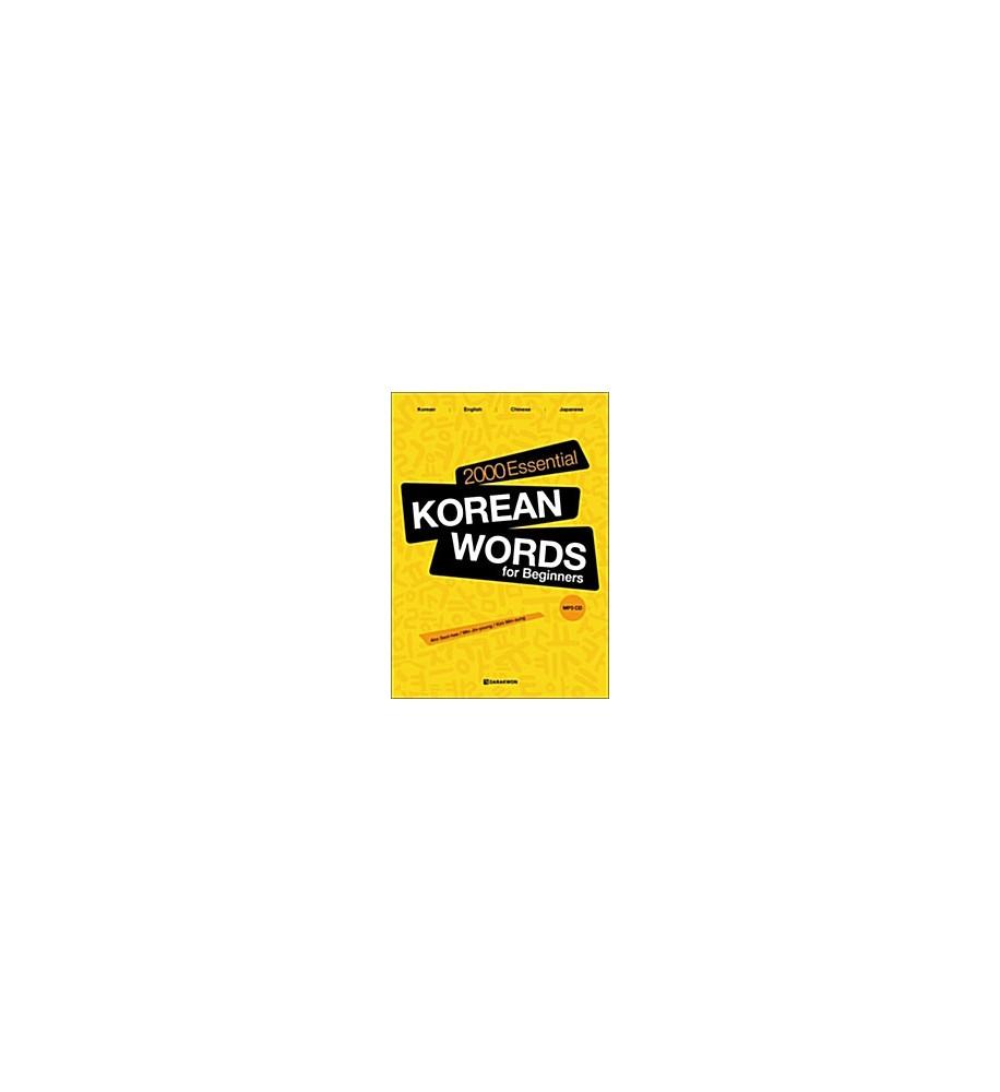 2000-essential-korean-words-for-beginners-darakwon-purchase