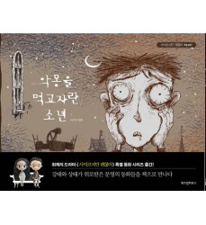 children-fairytale-buy-korean-drama-from-It-s-Okay-to-Not-Be-Okay