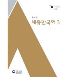 korean-study-materials--Sejong Hakdang-textbook-buy-sejong-korean-3-level