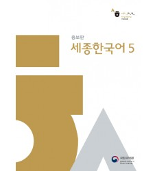 9791185872575-book-sejong-korean-5