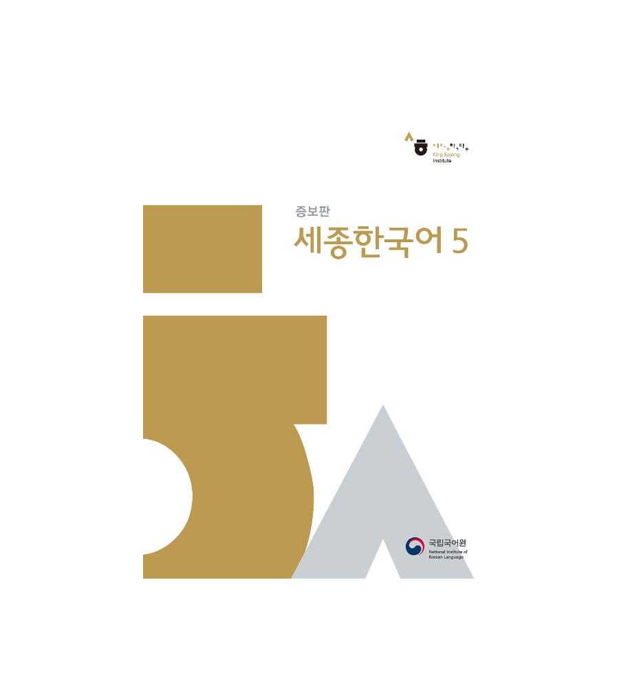 9791185872575-book-sejong-korean-5