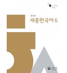 SEJONG_KOREANBOOK_6