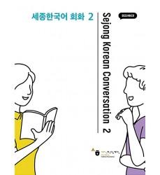 libro-sejong-korean-conversation-2-beginner-korean-books