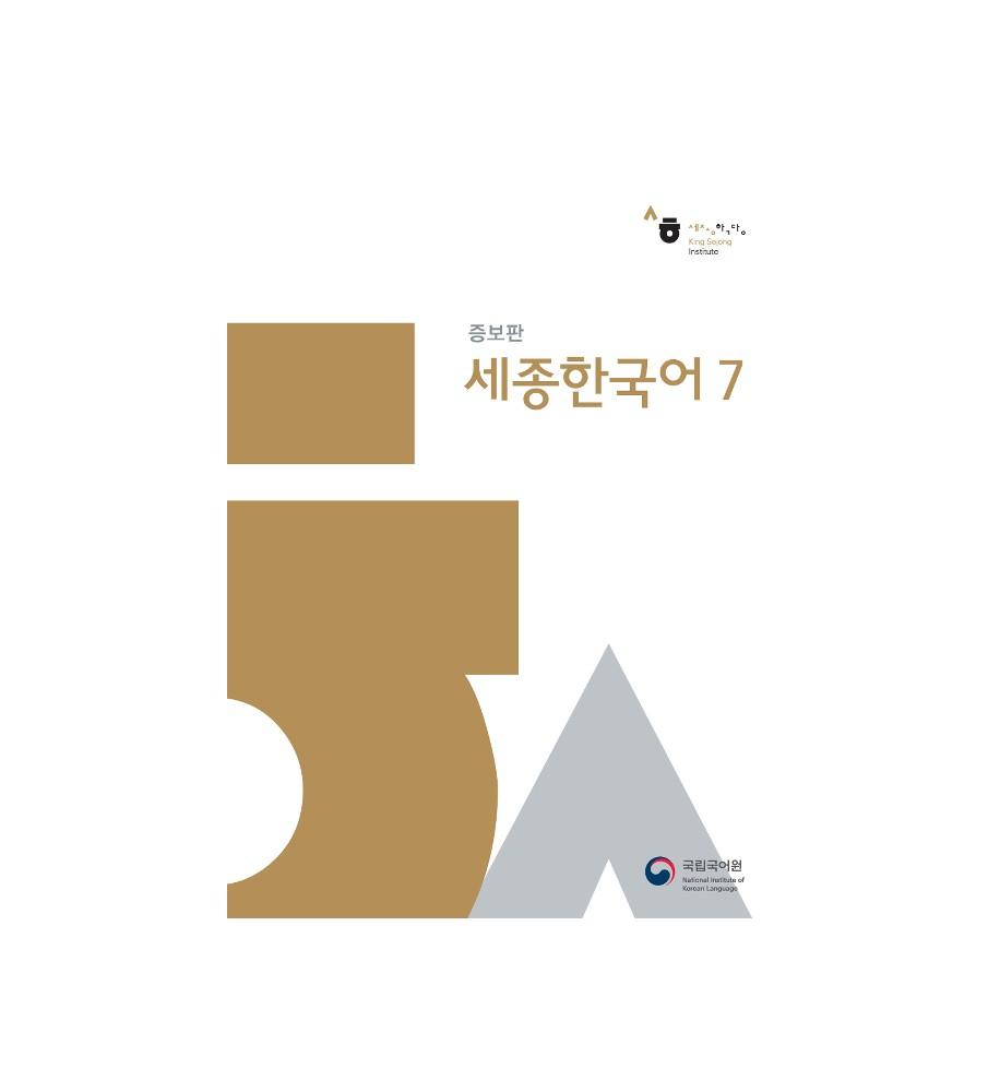 9791185872599-korean-sejong-textbooks-buy