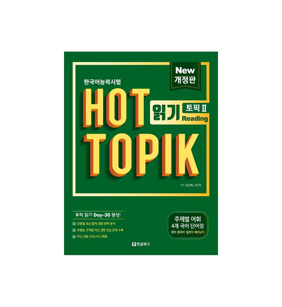 book-Hot-topik-2-읽기-purchase-buy-dosoguan