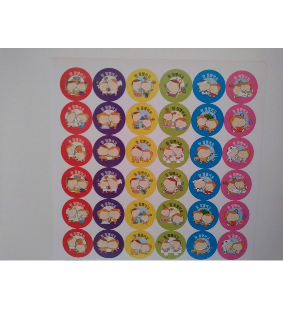 parole-coreane-semplici-stickers