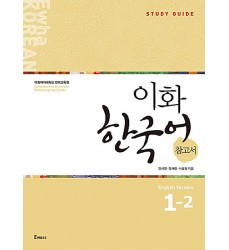 ewha-korean-1-2-study-guide-1-2-book-shipped-from-italy