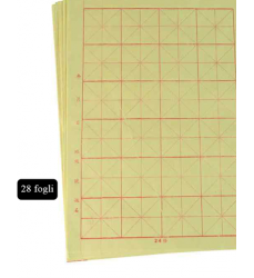 detachable-sheets-for-practice-with-korean-art-calligraphy