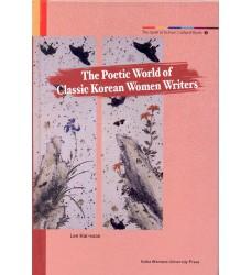 discover-korean-female-poets-works-buy-textbook
