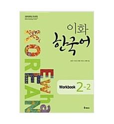 9788973009237-korean-books-buy