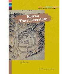 9791158902780-letteratura-di-viaggio-corea-joseon