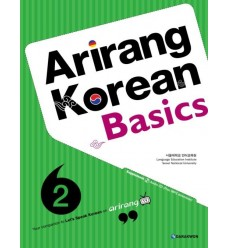 Arirang_Korean_Basics 2-korean grammar-book-from-Dosoguan