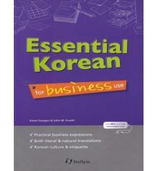 business coreano-coreano aziendale