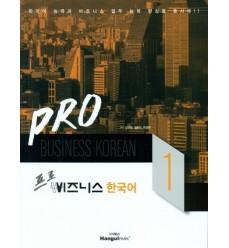 비즈니스 한국어 - BUSINESS KOREAN