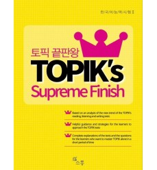 book-to-study-and-pass-TOPIK-the-korean-exam