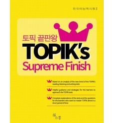 topik-korean-exam-book-certificazione-coreana-libro-studi-coreanistica
