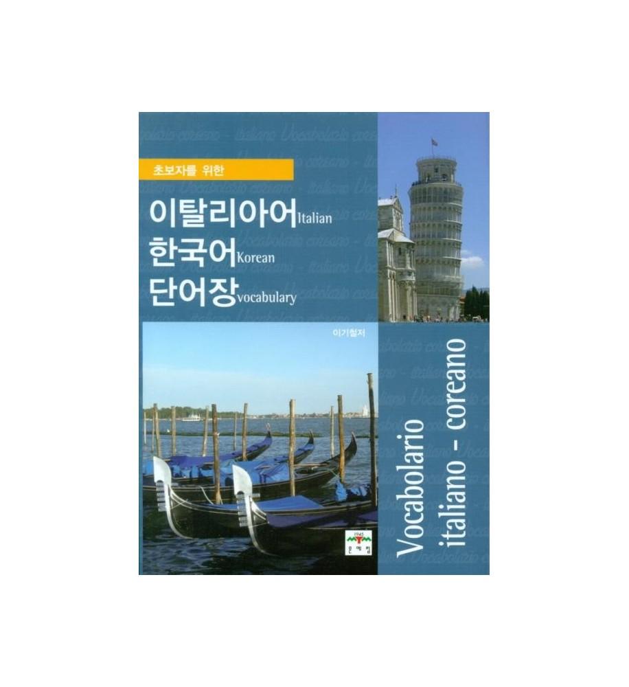 italiano-coreano-come-memorizzare-i-vocaboli-in-coreano-parole-coreane