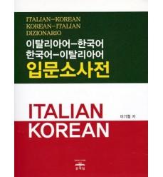 italiano_coreano_libro_lingua_coreana_autodidatta_