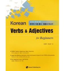 Verbi-in-coreano-Aggettivi-coreani-Coniugazione-dei-Verbi-Coreani