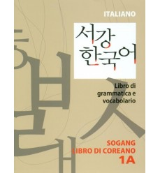 New-Sogang-Korean-1-A- Grammar-and-Vocabulary Supplementary-Book- libro coreano-italiano-Sogang