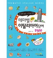 Lingua-Coreana-CD-in-italiano-libri-coreani-tradotti-in-italiano