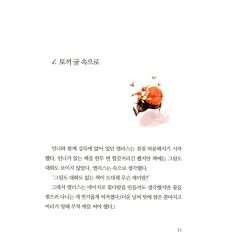 leggere-in-coreano-alice-in-wonderland-libro-coreano-illustrato-fiabesco