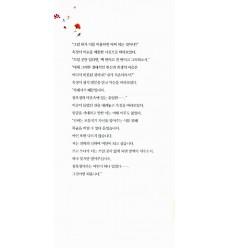 letture-coreane-leggere-in-coreano