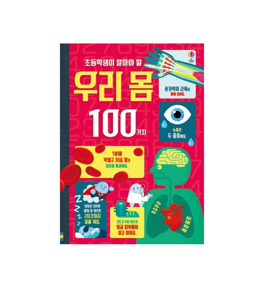 libro-per-bambini-ragazzi-coreano-idioma-scienze-testo-in-coreano